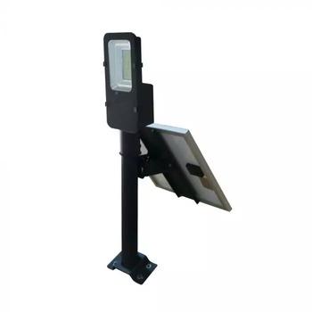 Uličné svietidlo LED Solárne 50W, 6000K, 4000lm, hliník-čierna, VT-ST200 (V-TAC)